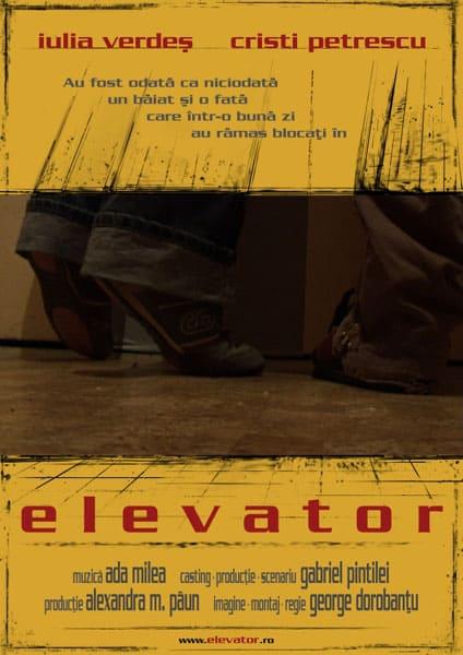 """George Dorobanţu va participa cu filmul """"Elevator"""" la cea de-a 5-a ediţie a European Psychoanalytic Film Festival - Londra, 29 octombrie - 1 noiembrie 2009"""