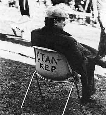 """Despre filmul """"Călăuza"""" de Andrei Tarkovski"""