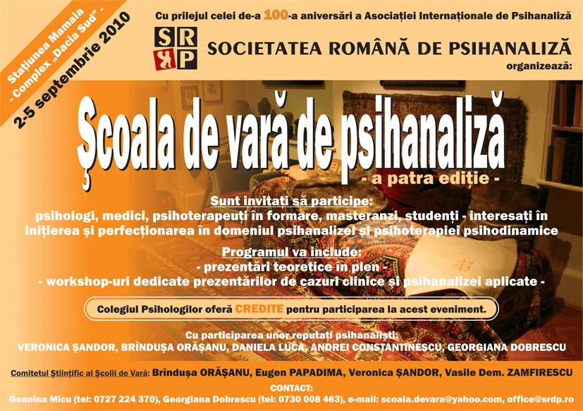 Scoala de Vara de Psihanaliza 2010