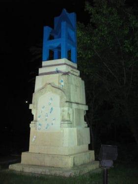 Andrei Ciubotaru, Fiecare vrea pe soclul lui - Soclul SPAM, Parcul Carol din Bucuresti