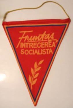 Intrecerea socialista, motorul comunismului biruitor…
