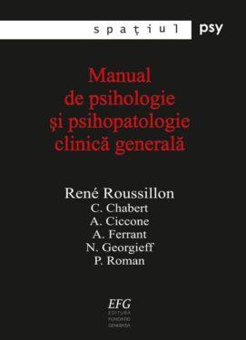 René Roussillon: Pluralism şi compatibilitate