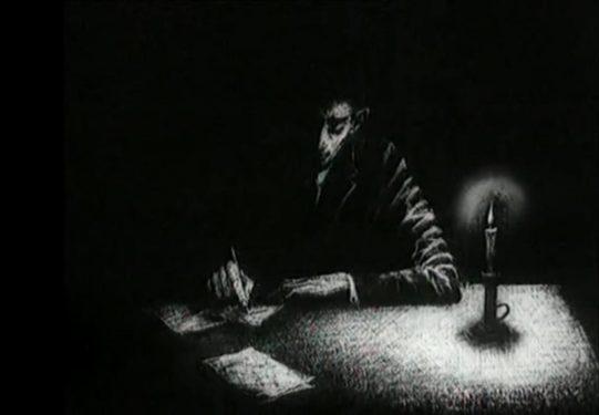 Franz Kafka în viziunea lui Piotr Dumała