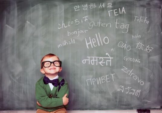 bilingvismul copil bilingv inteligenta
