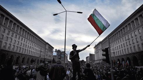 Bulgaria: Cetăţenii din nou în stradă