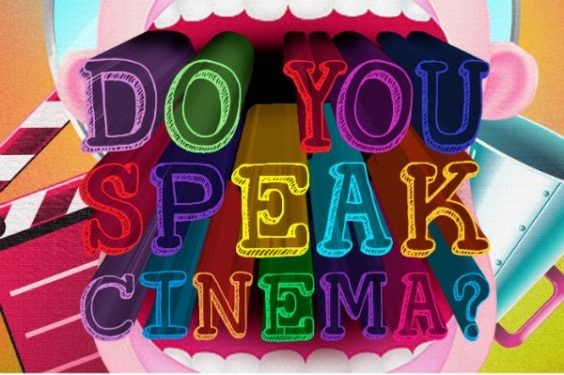 cinema-edu macondo film