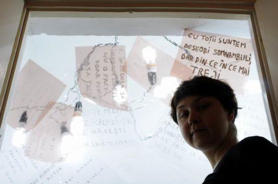 Griliaj / Laborator de incidente, 23 noiembrie - 14 decembrie 2012