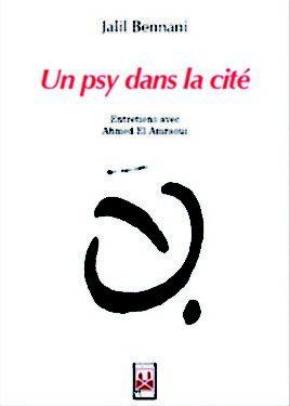 La psychanalyse au Maroc : trois décennies de pratique et de profondes mutations de la société marocaine