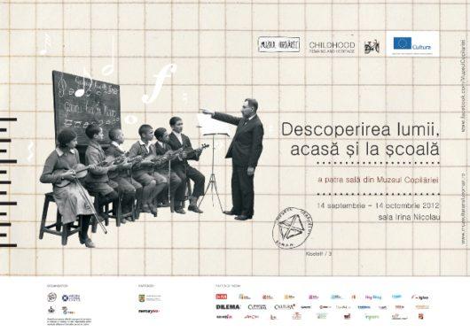 Muzeul Copilăriei: Descoperirea lumii, acasă şi la şcoală