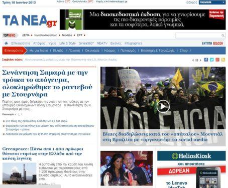 Grecia nu este o întâmplare, ci un precedent