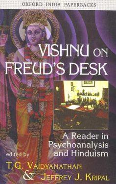 Psihanaliză şi hinduism