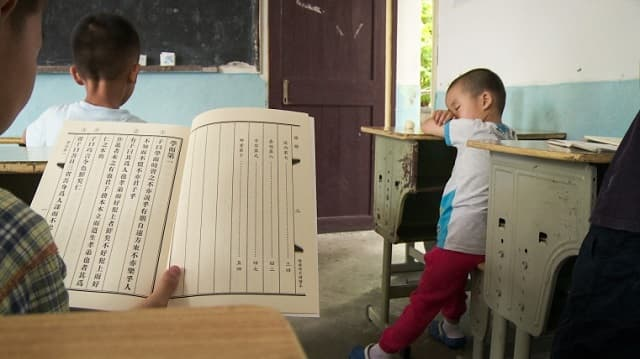 visul confucian li mijie copilul la scoala