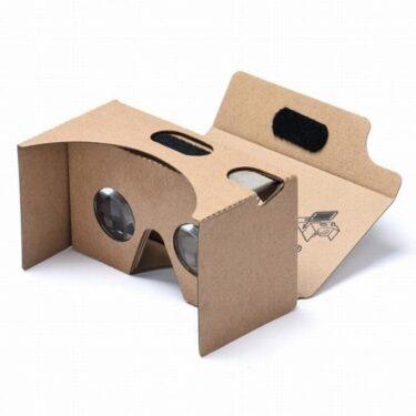 Google VR Box demenţă